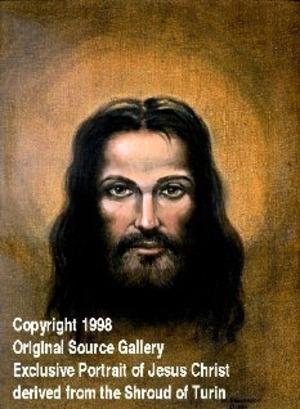Come far sì che le proprie preghiere vengano ascol GESU_DALLA_SINDONE_135_1.jpg (Art. corrente, Pag. 1, Foto normale)