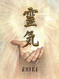 Reiki Spirituale image1_10_1.jpg (Art. corrente, Pag. 1, Foto normale)