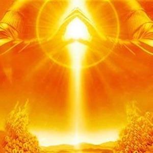 Attivazione alla Luce con i 7 Sacri Simboli Cosmic luce_divina_287_1.jpg (Art. corrente, Pag. 1, Foto normale)
